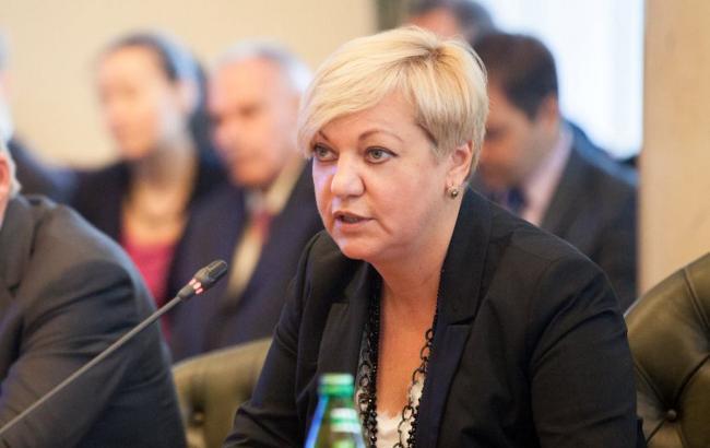 ВНБУ назвали сроки начала работы миссии МВФ вУкраинском государстве