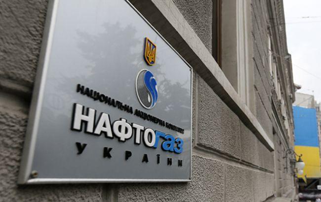 """Фото: підприємства наростили борг перед """"Нафтогазом"""""""