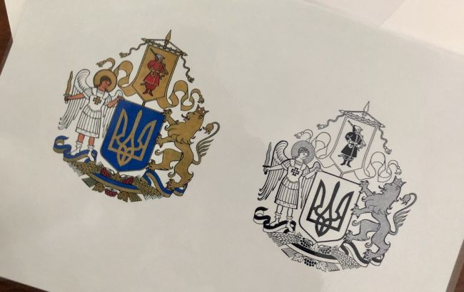 Оголошено переможця конкурсу ескізів на великий герб України
