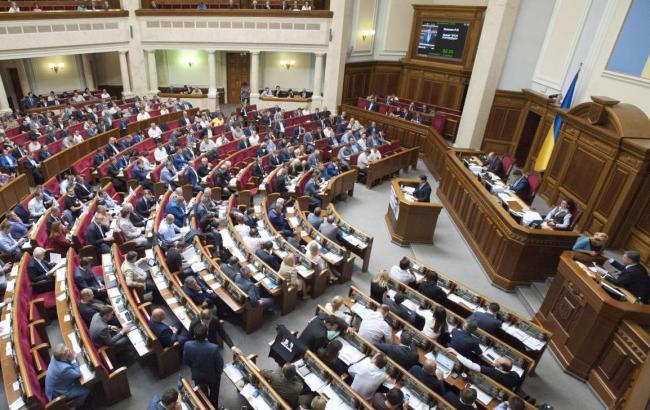 Фото: засідання Верховної Ради