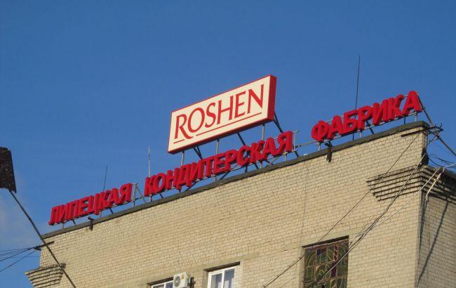 Следком РФ наложил арест на имущество Roshen в Липецке
