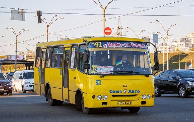 У Києві подорожчав проїзд у деяких маршрутках