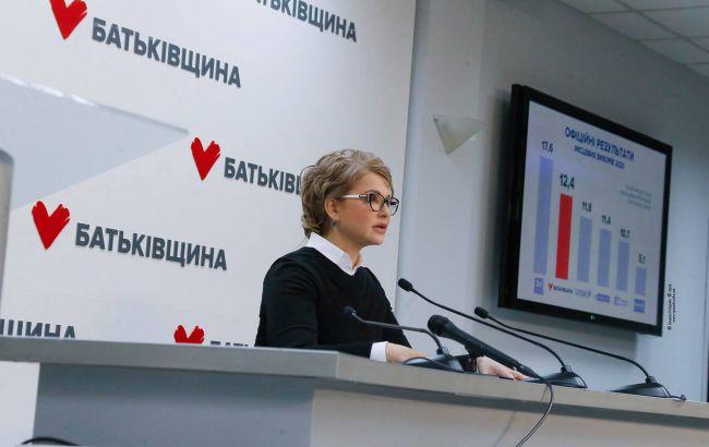 """Тимошенко: """"Батьківщина"""" - альтернатива чинній владі"""