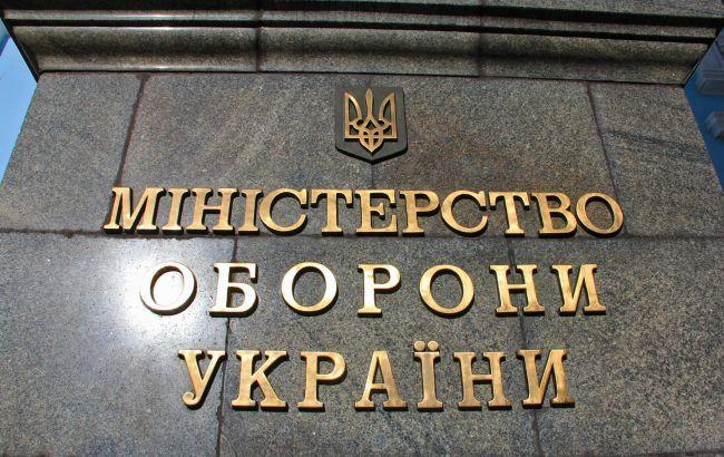 Міністерство оборони провело першу закупівлю військових товарів через агентство НАТО