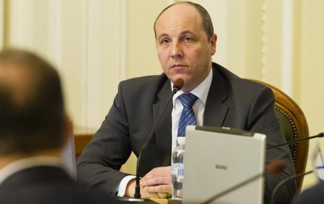 Фото: депутаты не поддержали предложение Парубия об отмене пленарного заседания завтра