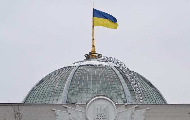 ВСК рекомендует Верховной Раде назначить новые выборы мэра Кривого Рога