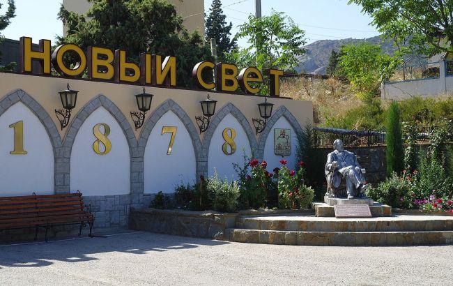Крымский винзавод «Новый Свет» выставлен на реализацию за1,5 млрд руб.