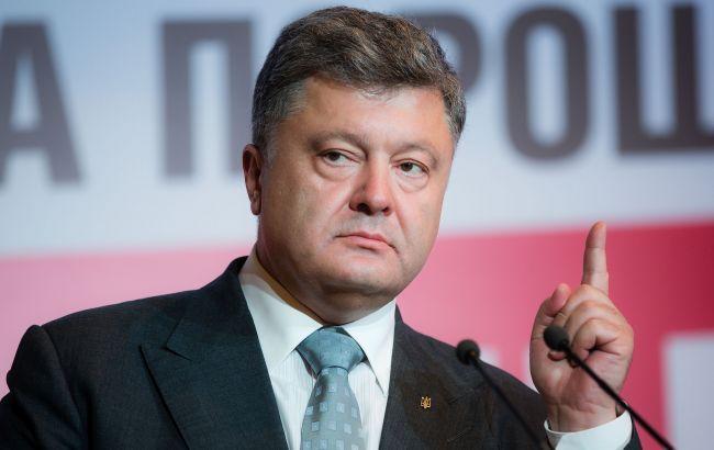 Порошенко назвав відновлення Донбасу першочерговим пріоритетом