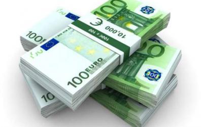 Фото: Курс евро