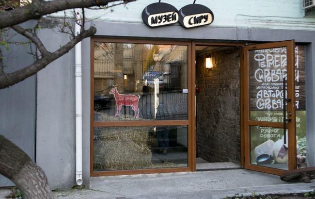 У Києві з'явився єдиний в Україні музей сиру