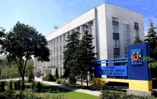 Фото: поліція Донецької області
