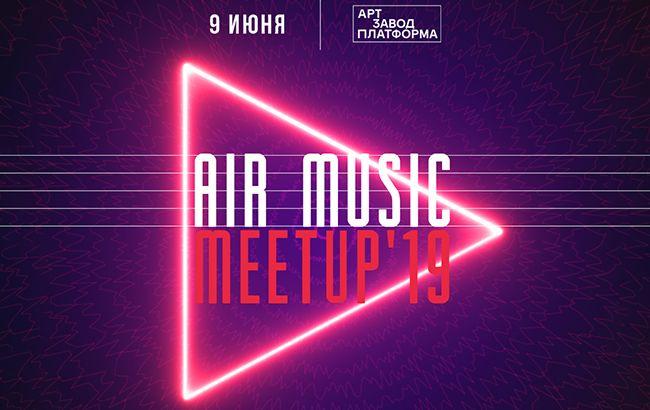 AIR Music Meetup: у Києві пройде конференція про просування музики на YouTube