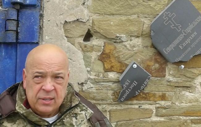 Под Северодонецком на гранате подорвались трое военных, один из них погиб, - Москаль