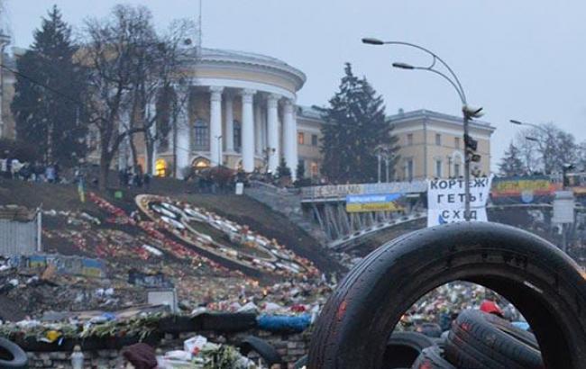 Фото: Чествование погибших на Майдане, 2014 год