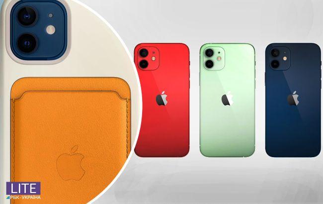 Озвучена ціна нового iPhone 12 в Україні: і це без навушників та зарядки!