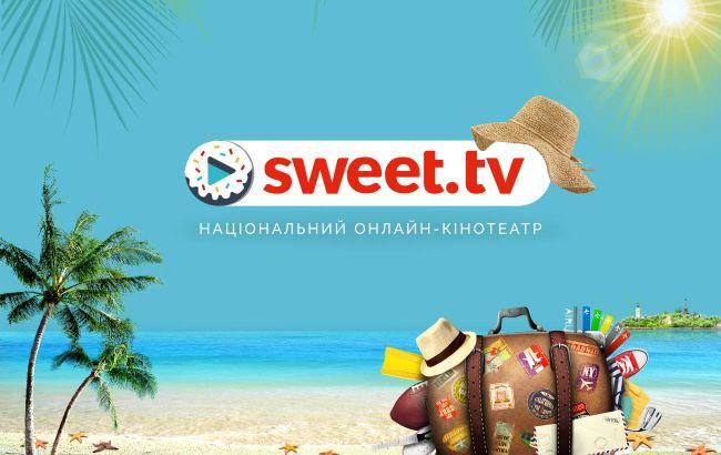 Новая эра телевидения со SWEET.TV: как взять с собой в отпуск 260+ телеканалов
