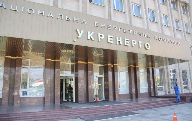 """6 крупных энергетических компаний подали иски из-за долгов """"Укрэнерго"""""""
