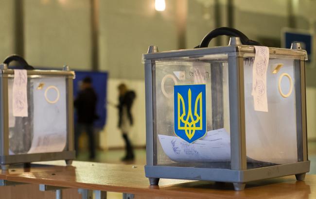 фото: выборы
