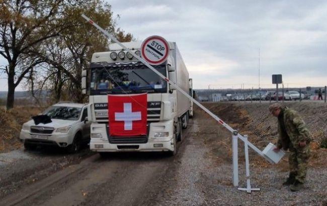 Швейцария сказала Украине гуманитарную помощь для Донбасса