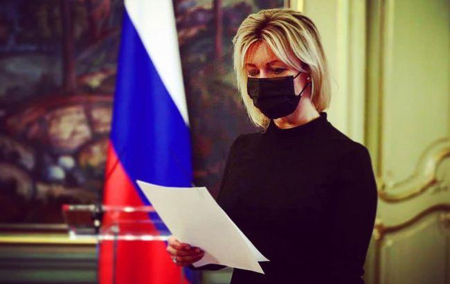 МИД РФ вызовет американских дипломатов из-за публикаций в поддержку Навального