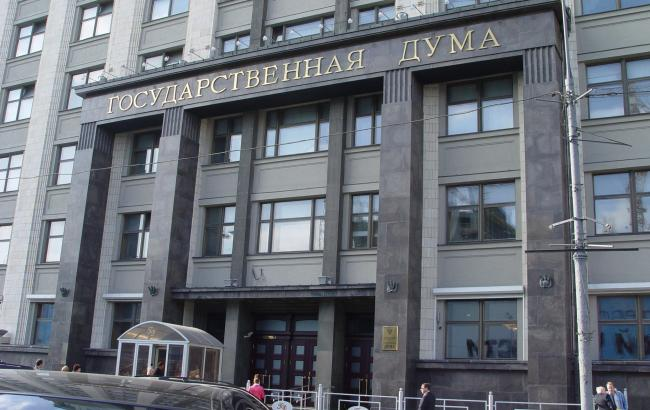 У Держдумі Росії Туреччину звинуватили у підтримці ІДІЛ