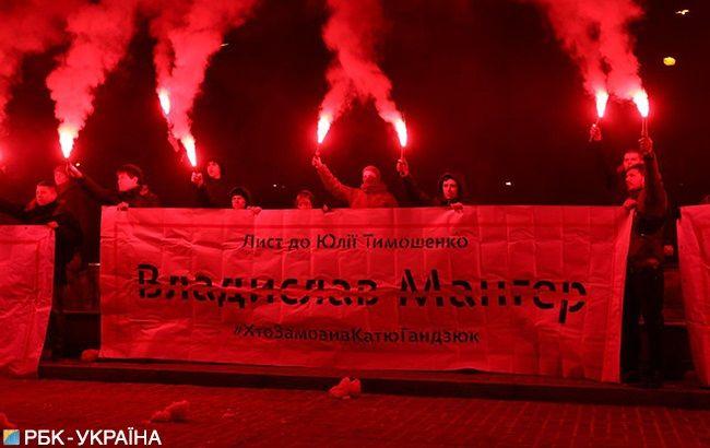 Убийство Гадзюк: активисты пикетировали суд над Мангером