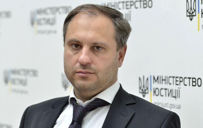 ЄСПЛ призначив дату розгляду справи України і Нідерландів проти Росії