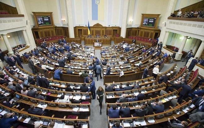 Фото: Верховная Рада проголосовала за увольнение судей