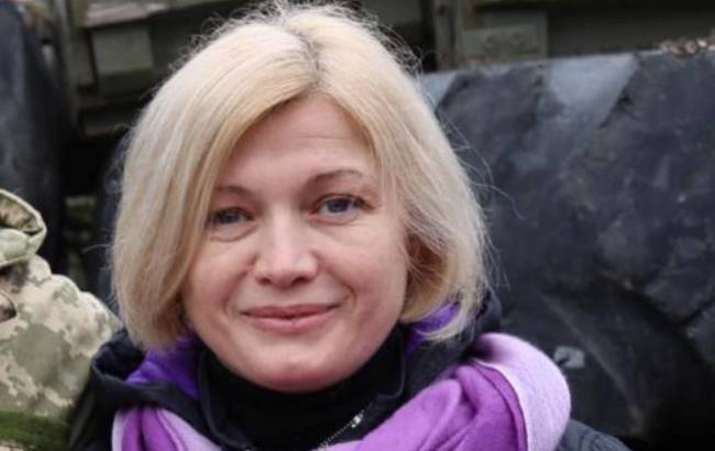 Геращенко: Российская Федерация отказалась отвидеоконференции пообмену заложников