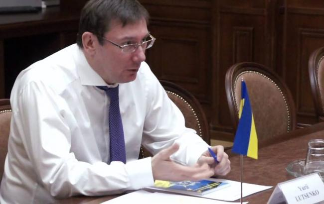 Луценко повідомив про узгодження формату і графіку створення Генеральної інспекції