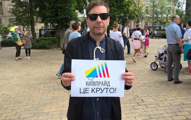 Биссексуальные порталы киев