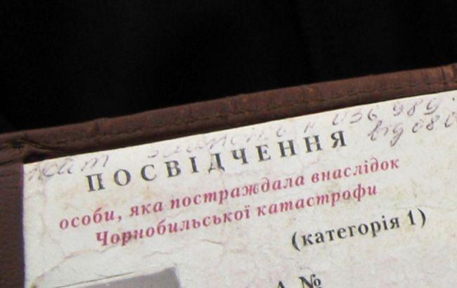 Кабмин обновил порядок выдачи удостоверений пострадавшим от катастрофы на ЧАЭС