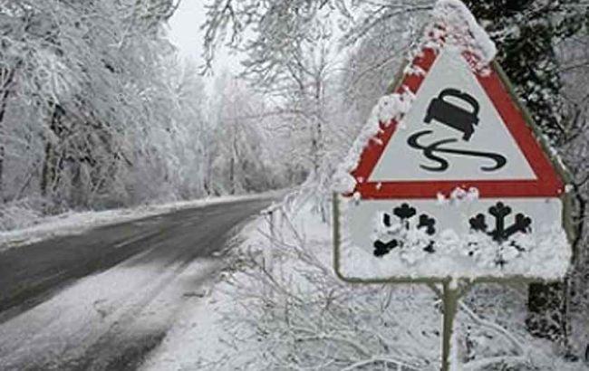 Фото: на дорогах України ожеледиця