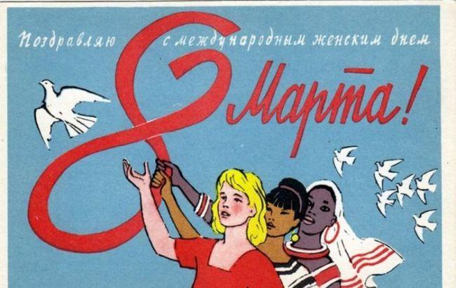 Фото: 9% українців вважають 8 березня радянським пережитком