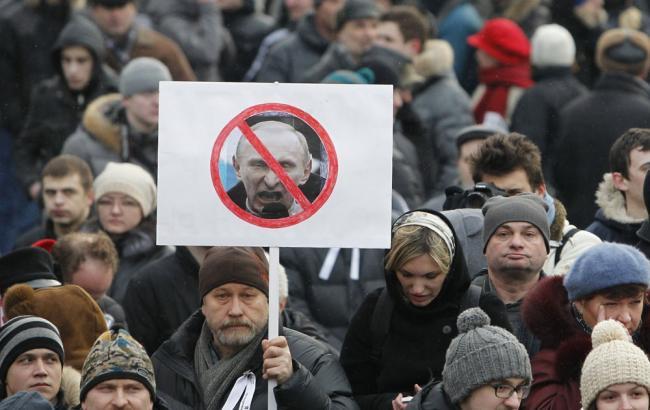 Оппозиция РФ намерена провести 30-тысячный митинг в Москве 12 декабря
