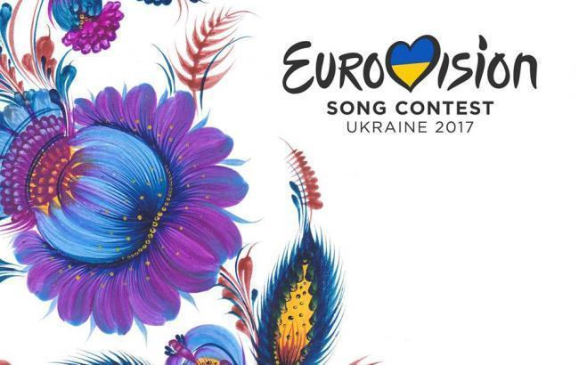 Город для проведения Евровидения 2017 определят 1августа
