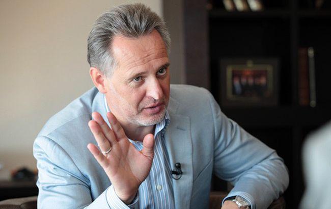 Дмитро Фірташ не боїться, що його посадять в тюрьму в Україні