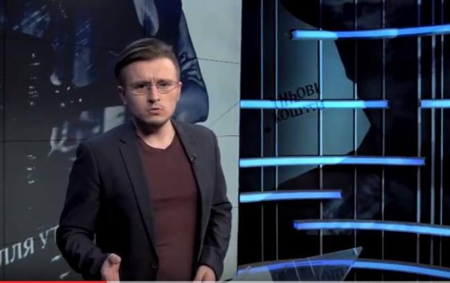 """Журналист посмеялся над странными исключениями Минюста для украинских """"тюремщиков"""""""