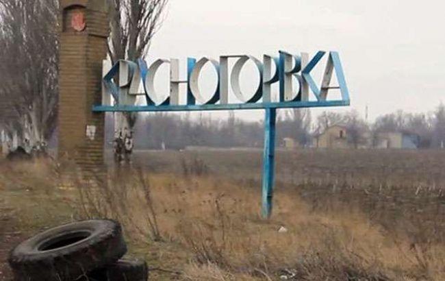 Вполиции сообщили обобстреле Красногоровки, есть пострадавшие