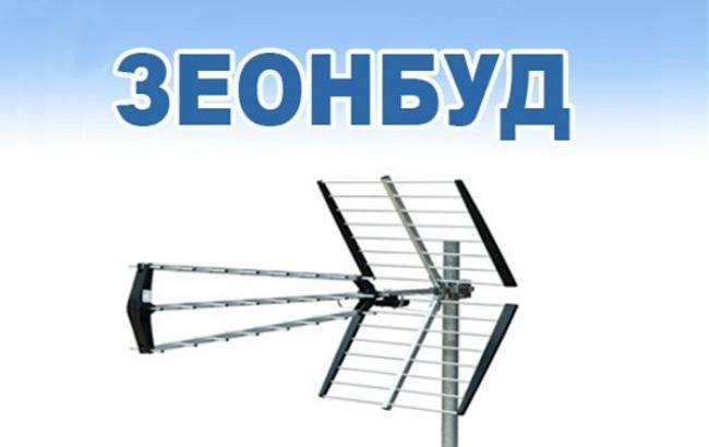 """Фото: Нацрада перевірить """"Зеонбуд"""" (zn.ua)"""