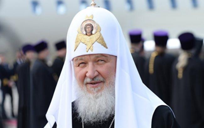Фото: Патріарх Кирило (inosmi.ru)