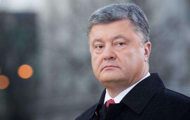 Порошенко призвал Европарламент предоставить Украине торговые преференции