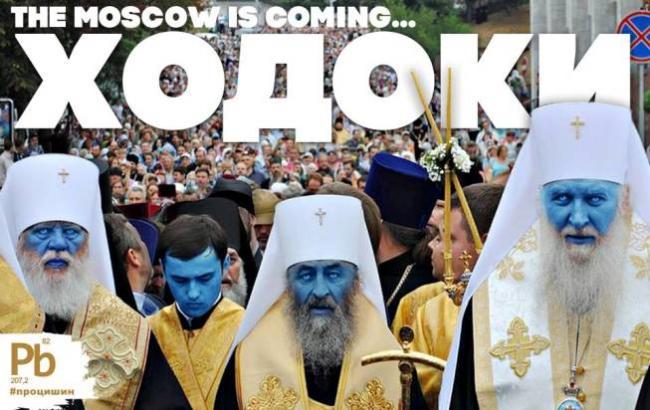 МВД запретило священикам УПЦ МП служить капелланами в Нацгвардии, - замкомандующего Сподар - Цензор.НЕТ 5361