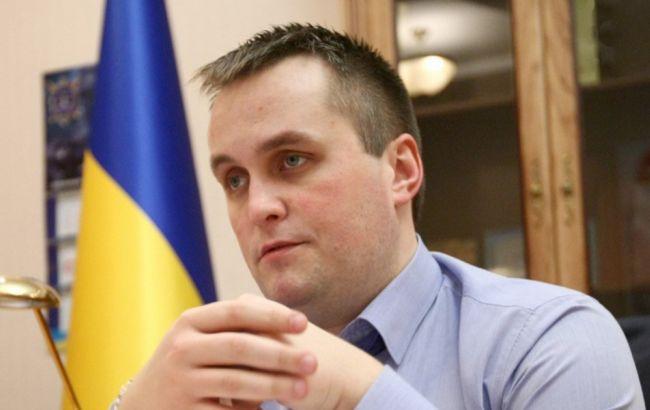 Фото: Холодницький повідомив, що Онищенко немає в Україні