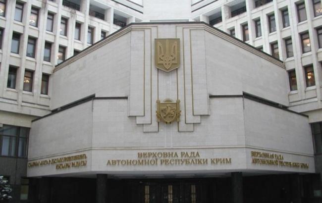 Генпрокуратура направила всуд обвинительные акты против 17 депутатов Верховной Рады Крыма