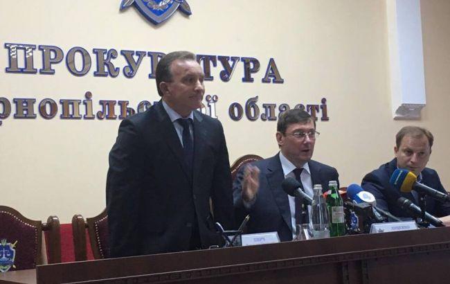 Фото: Юрий Луценко представил нового руководителя областной прокуратуры