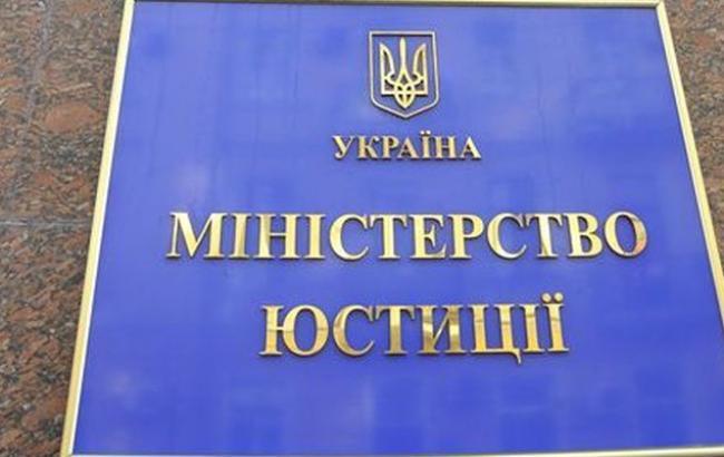 В Минюсте пообещали защитить СЗЭЛ