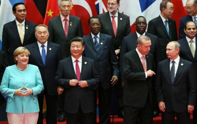 Фото: Саміт G20 в Китаї