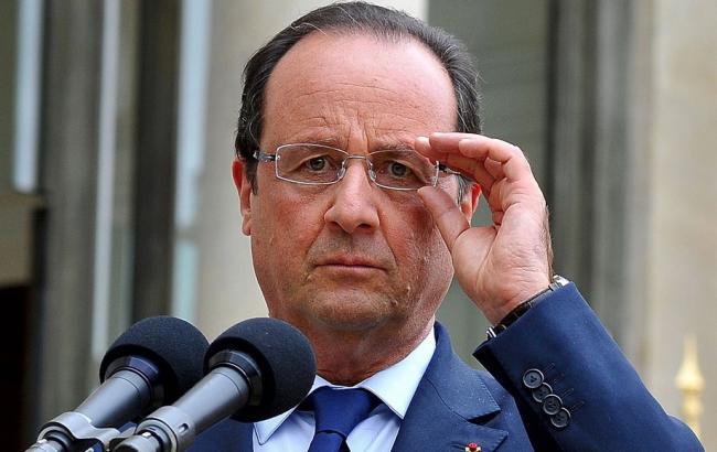 Олланд оголосив триденний траур у зв