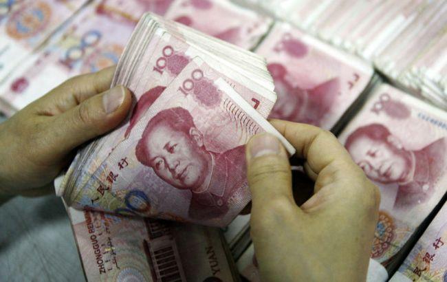 Фото: китайська грошова одиниця